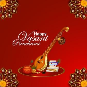 Cartão feliz de vasant panchami com veena e livros