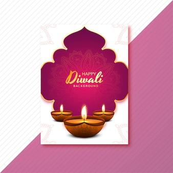 Cartão feliz diwali decorado com velas