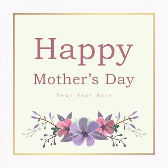 Cartão feliz do dia da mãe