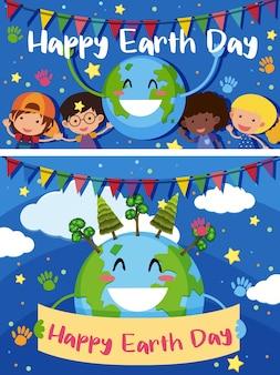 Cartão feliz do dia da terra com crianças felizes na terra