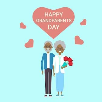 Cartão feliz do dia das avós