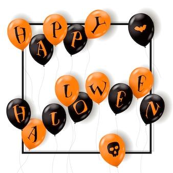 Cartão feliz do dia das bruxas com balões de ar, scull e bastão.