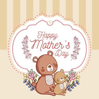 Cartão feliz do dia das mães com cartoons bonitos dos animais