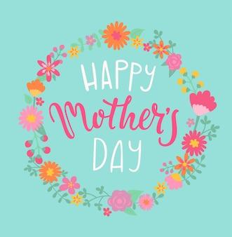 Cartão feliz do dia das mães.