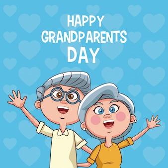 Cartão feliz do dia dos avós