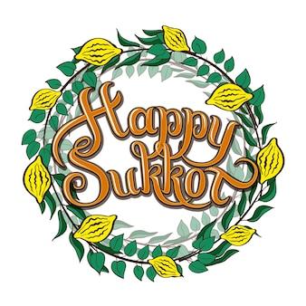 Cartão feliz do feriado judaico de sukkot.