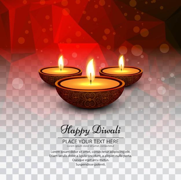 Cartão feliz do festival da lâmpada de óleo do diya do diwali
