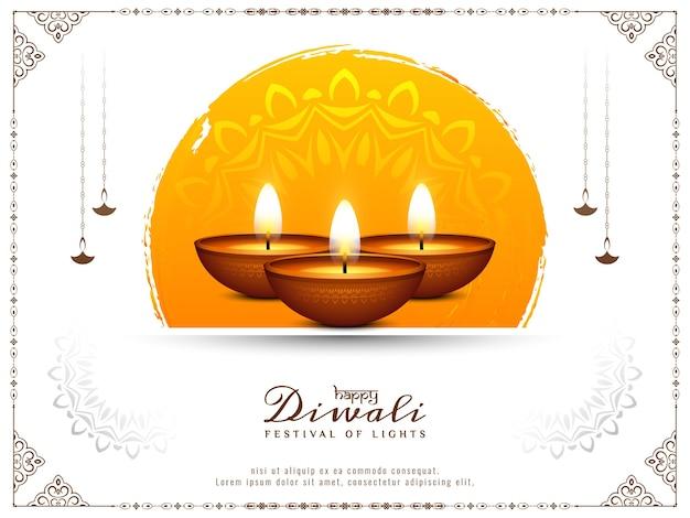 Cartão feliz do festival de diwali branco com moldura de velas
