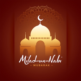 Cartão feliz do festival de milad un nabi barawafat