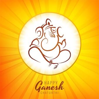 Cartão feliz do festival ganesh chaturthi