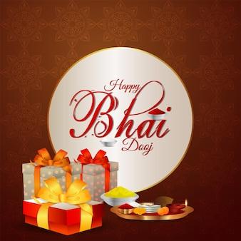 Cartão feliz do festival indiano bhai dooj com presentes criativos e pooja thali