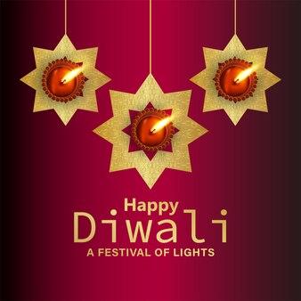 Cartão feliz do festival indiano de diwali com diya realista