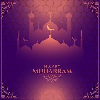 Cartão feliz do festival muharram brilhante