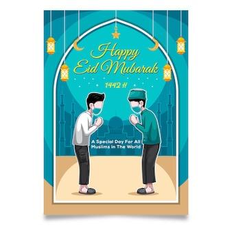 Cartão feliz eid mubarak com ilustração de uma pandemia