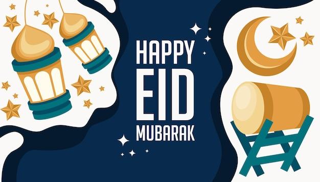 Cartão feliz eid mubarak