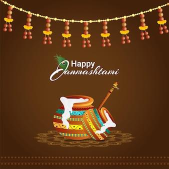 Cartão feliz krishna janmashtami com ilustração vetorial