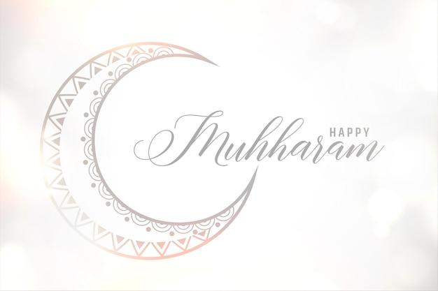 Cartão feliz muharram branco com desenho de lua