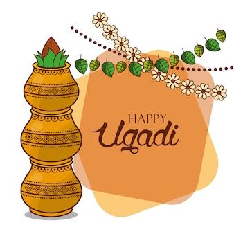 Cartão feliz ugadi floral garland kalash decorativo
