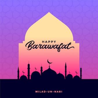 Cartão festival barawafat islâmico feliz