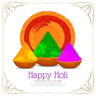 Cartão festival elegante feliz holi indiano