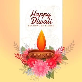 Cartão festival feliz diwali flor estilo celebração