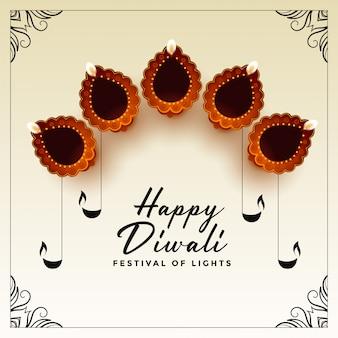 Cartão festival feliz diwali