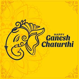 Cartão festival ganesh utsav na bela indiana