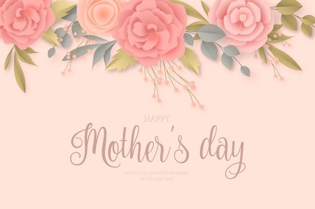 Cartão floral elegante do dia das mães