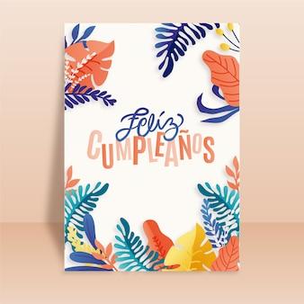Cartão floral feliz aniversário