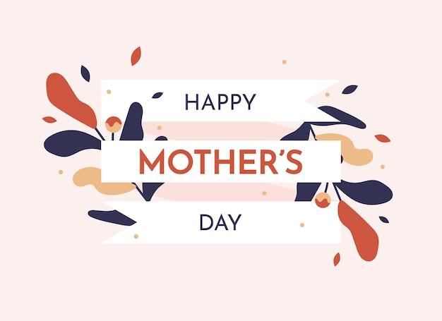 Cartão floral feliz para o dia das mães