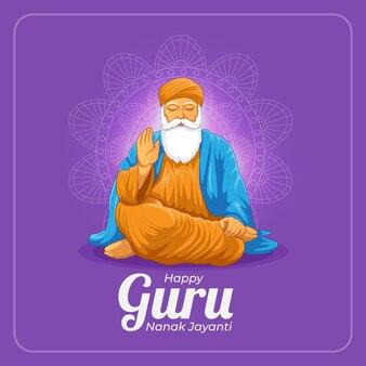 Cartão guru nanak jayanti