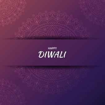 Cartão hindu do festival de diwali