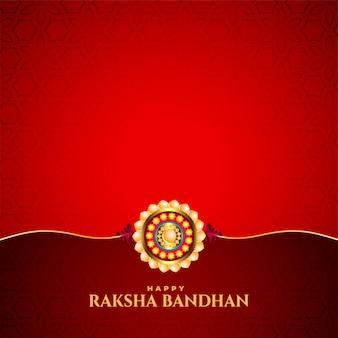 Cartão indiano vermelho do festival de raksha bandhan
