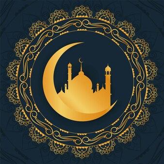 Cartão islâmico abstrato de eid mubarak