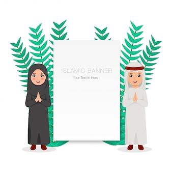 Cartão islâmico com crianças fofos árabes