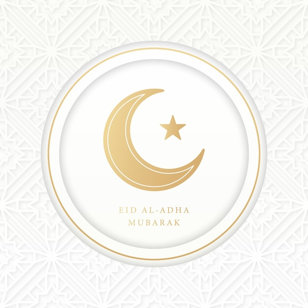 Cartão islâmico de eid al adha mubarak