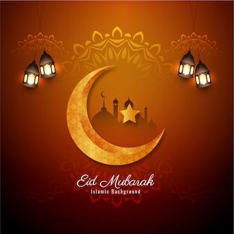 Cartão islâmico de eid mubarak com lua crescente elegante