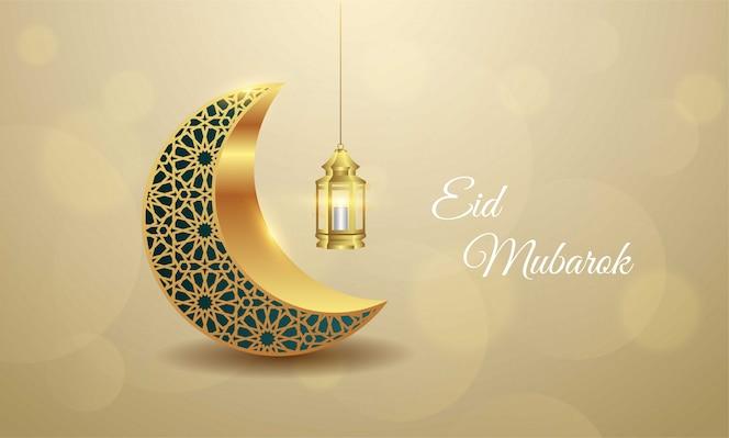 Cartão islâmico de Eid Mubarok