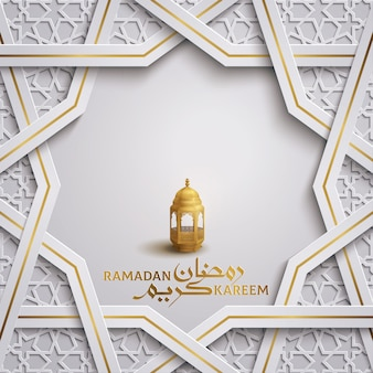 Cartão islâmico de ramadan kareem