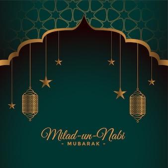 Cartão islâmico do festival de milad un nabi