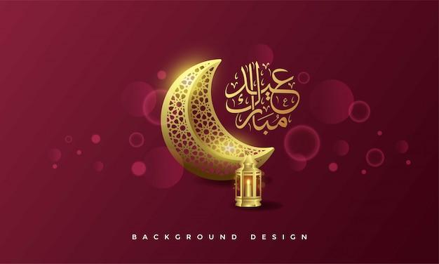 Cartão islâmico do fundo de eid mubarok