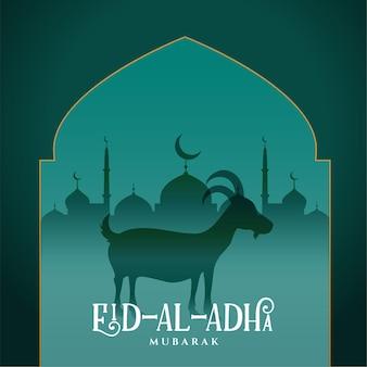 Cartão islâmico eid al adha com ilustração de cabra e mesquita