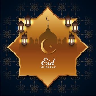 Cartão islâmico eid mubarak com moldura dourada e lâmpadas