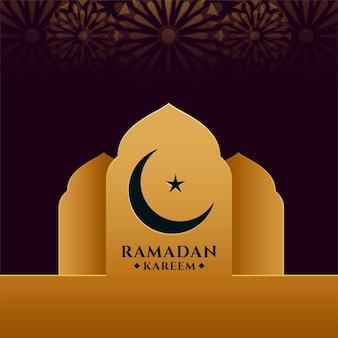 Cartão islâmico ramadan kareem com fundo dourado.