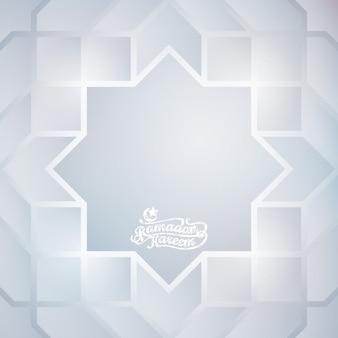 Cartão islâmico ramadan kareem