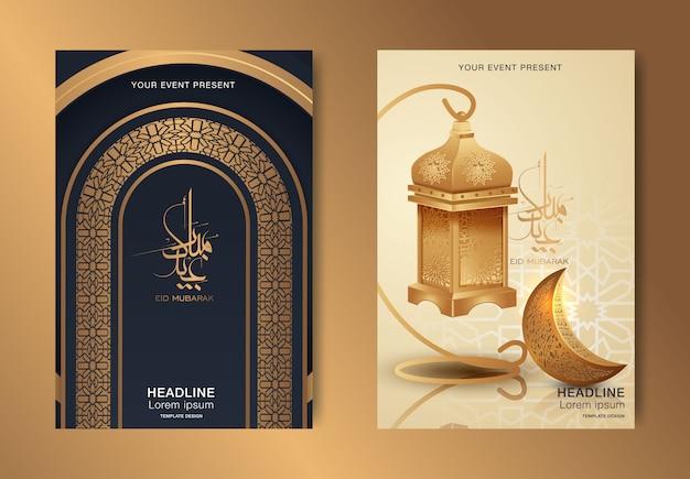 Cartão islâmico