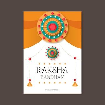 Cartão liso raksha bandhan