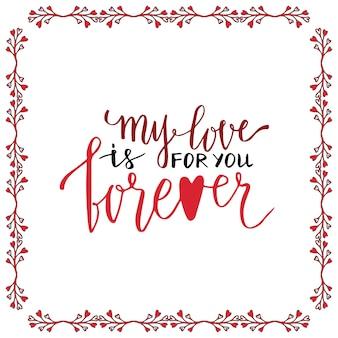 Cartão manuscrito do dia dos namorados. encantadora letra vetorial. meu amor é para sempre para você