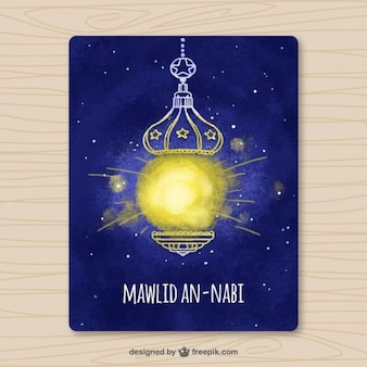 Cartão mawlid aguarela com lanterna ornamental