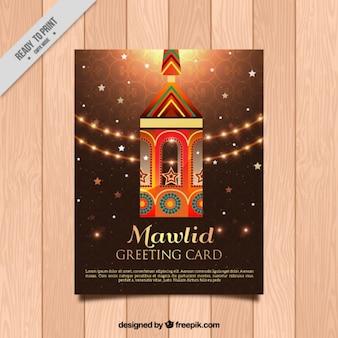Cartão mawlid com lanterna no design plano